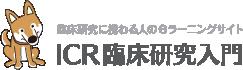 ICRwebキャラクター